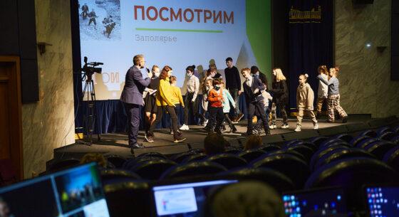 Премьера заключительной серии реалити-сериала «Посмотрим» состоялась в кинотеатре «Поклонка» 23.12.2020