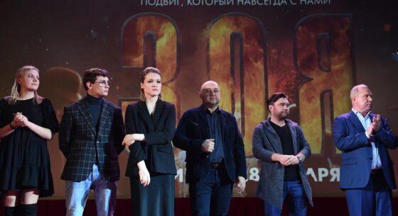 Премьера фильма «Зоя» состоялась в кинотеатре «Поклонка» 23 января 2021 года